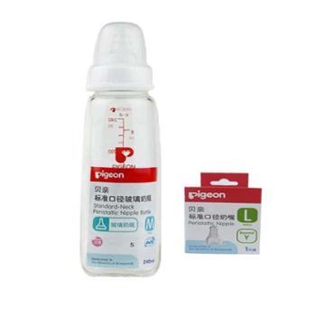 Pigeon/贝亲新生儿标准口径玻璃奶瓶240mlAA85+标准口径奶嘴*1