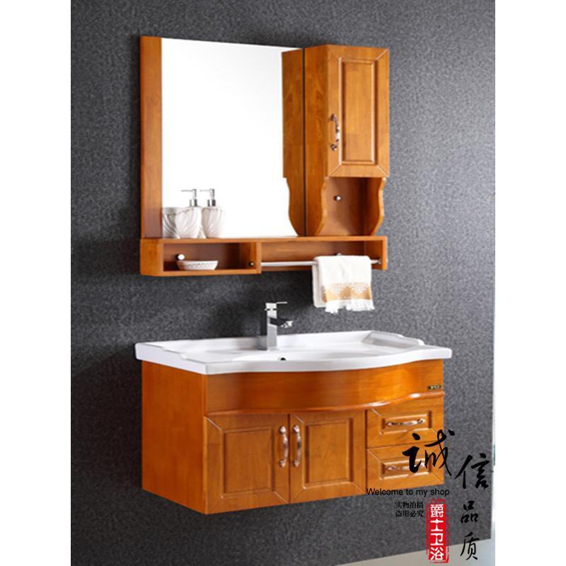 橡木y浴室柜卫生间洗脸盆组合卫浴柜洗衣柜卫浴洁具126