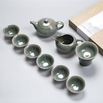 欧圣美 松石绿冰裂釉茶具 茶壶茶杯泡茶壶 高档功夫茶具套装(10件套 M-6934)