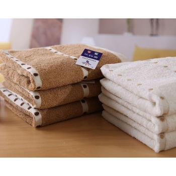 美居 纯棉毛巾全棉面巾 买一赠一 赠本品 满49包邮