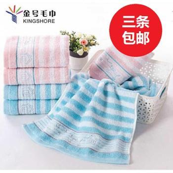 金号毛巾一条纯棉成人洗脸面巾柔软吸水清新条纹情侣毛巾包邮