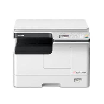 东芝(TOSHIBA)2303A复合机A3黑白激光复印打印彩色扫描复印机2303A专用网卡2303A官方标配