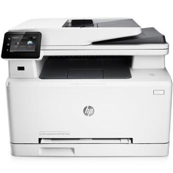 惠普(HP)ColorLaserJetProMFPM277dw彩色激光多功能一体机(打印复印扫描传真)