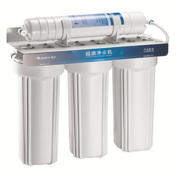 格力净水器wte-gw120-4521