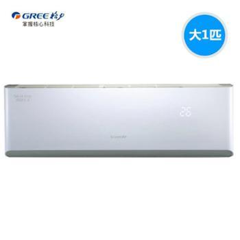 格力KFR-26GW/(26583)FNAa-A3冷静王大1匹变频挂机空调(仅对郑州地区销售)