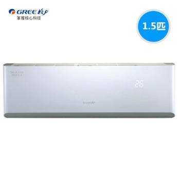 格力KFR-32GW/(32583)FNAa-A3冷静王1.5匹变频挂机空调(仅对郑州地区销售)