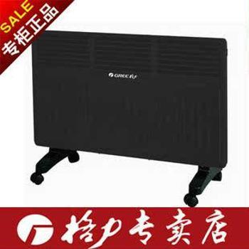 大松TOSOT快热炉NBDA-20电暖器取暖器带衣架