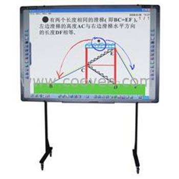 湖北巨涛科技鸿合HV-E7086电子白板