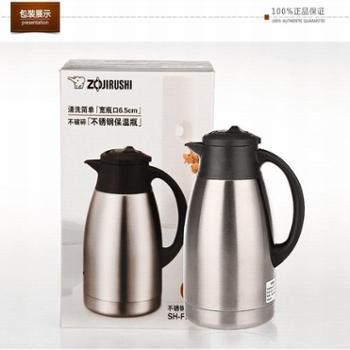 日本象印ZOJIRUSHI 真空热水瓶保温瓶家用暖壶 304不锈钢保温壶 1.5L