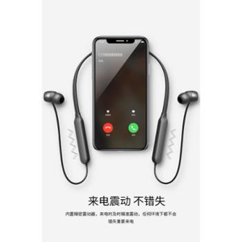 幻响(i-mu) B20无线运动蓝牙耳机 立体声 双耳跑步耳机
