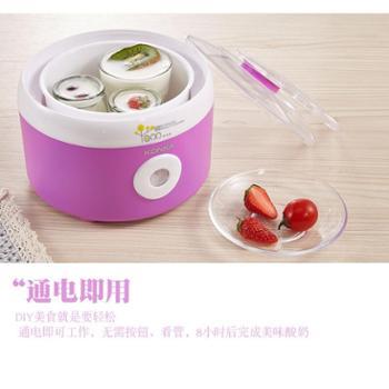 康佳(KONKA) 紫玉兰酸奶机