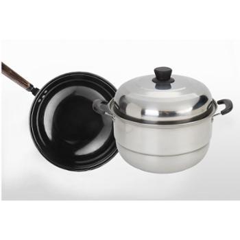 赫曼德(NOLTE)厨房烹饪不粘锅炒锅蒸锅煮锅锅具两件套套装