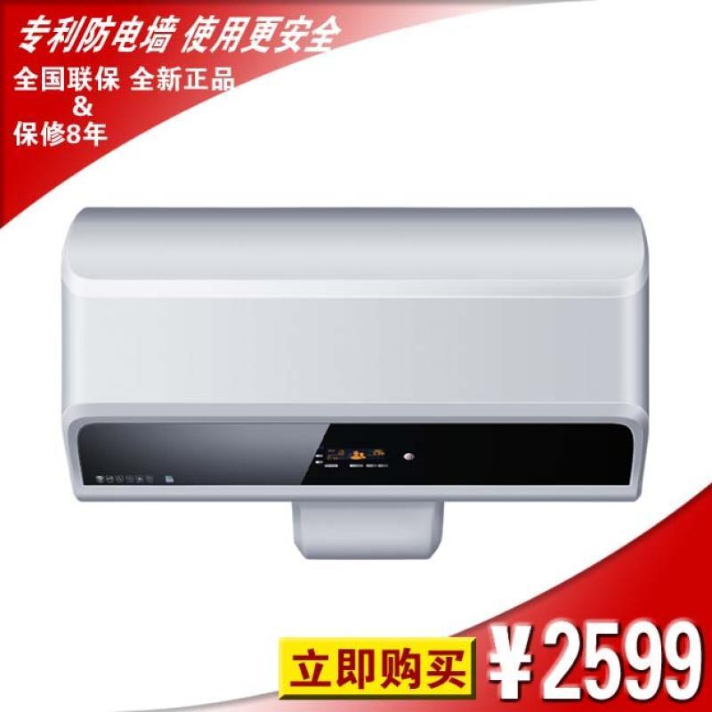 海尔电热水器es60/80h-e5(e) 智能分人洗3d速热