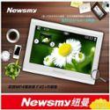 纽曼 F45+ 8G 高清MP4 1080P高清解码 电子书支持TTS真人朗读 白色