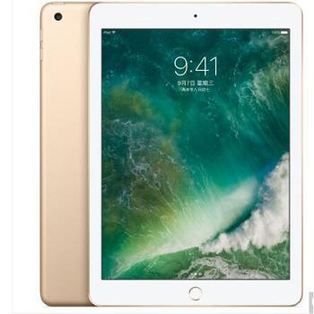 新品 Apple iPad 平板电脑 9.7英寸(32G WLAN版/A9 芯片/Retina显示屏/Touch ID技术 MPGT2CH/A)