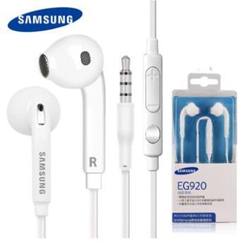 三星(SAMSUNG)耳机原装入耳式EG920耳塞适用S6 EDGE+/NOTE5手机线控