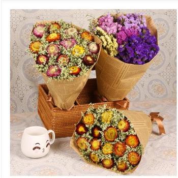 情人节礼物干花花束满天星干花真花勿忘我客厅装饰花艺干花礼盒