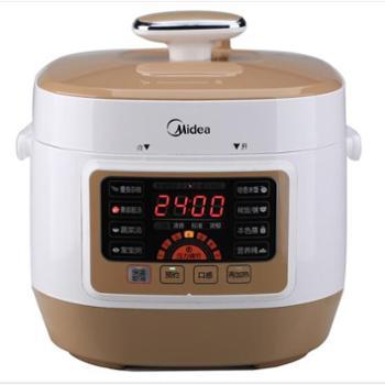 美的(Midea)电压力锅智能迷你电高压锅饭煲一键婴儿粥,一键预约WSS2521