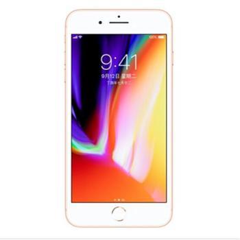 Apple iPhone 8 Plus (A1864) 256GB 移动联通电信4G手机