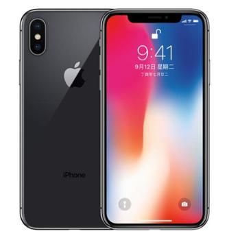 Apple iPhone X (A1865) 64GB 移动联通电信4G手机