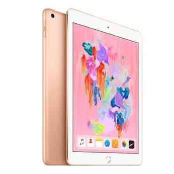 2018新款 Apple iPad 平板电脑 2018年新款9.7英寸32G WLAN版/A10 芯片/Retina显示屏