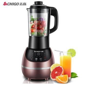 志高(CHIGO)破壁机加热 家用多功能破壁料理机 榨汁机 婴儿辅食机ZG-P80D