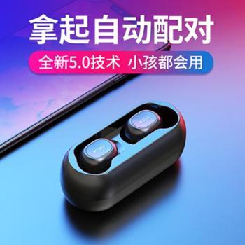 QCY T1 5.0真无线蓝牙耳机 Air分离式运动耳麦 运动跑步迷你隐形微型超小双耳入耳式 苹果/安卓手机通用