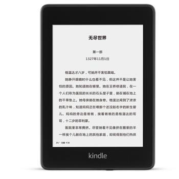 全新Kindlepaperwhite电子书阅读器电纸书墨水屏经典版第四代8G6英寸wif