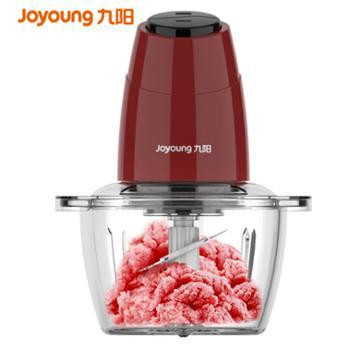 九阳(Joyoung)JYS-A800绞肉机多功能家用电动料理机婴儿辅食绞肉搅拌机