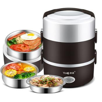 Yoice/优益 加热饭盒插电保温电热饭盒三层热饭蒸饭器2升 Y-DFH3