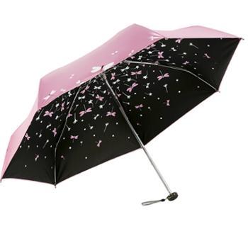 天堂伞 全遮光丝光绒彩胶54cm*7骨五折太阳伞晴雨伞31834E