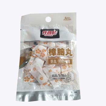 开普特樟脑丸40g 防虫/防蛀/防霉