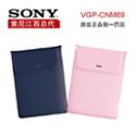 sony/索尼 VGP-CNM69 索尼14寸电脑包 笔记本内包胆 13.3寸 包邮