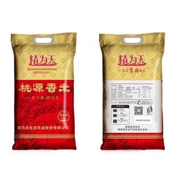 精为天桃源香米5kg真空包装优质大米