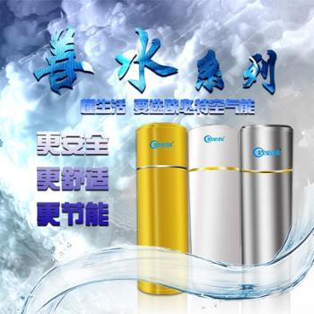 欧必特空气能热水器善水系列