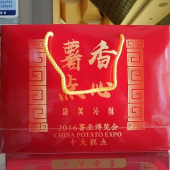 乡草坊薯香点心380g/盒