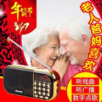 纽曼(Newsmy)L58 数码收音机播放器 红色 收音机MP3老人迷你小音响插卡音箱便携式随身听 校园广播