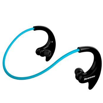 善融六周年纽曼Q10蓝牙耳机运动头戴式跑步耳机一体式迷你随身听APP控制
