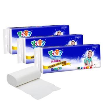 法门寺卷纸家用卫生纸4层卷纸30卷