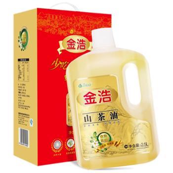 金浩物理压榨一级山茶油2.5L