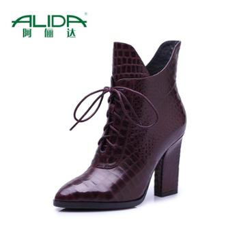 阿俪达2014冬季新款真皮短靴 优雅尖头粗跟女靴