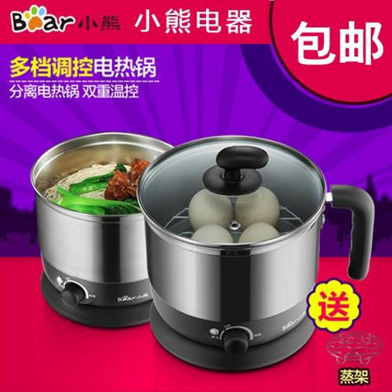 电热锅 bear/小熊电热锅 煮面锅多功能迷你电热杯 drg-210ga