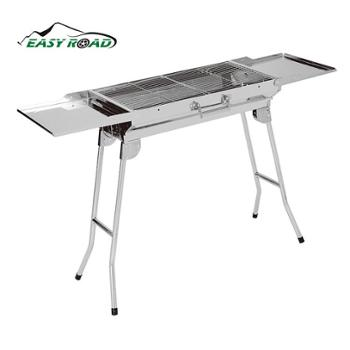 易路达双翼多功能烧烤炉112X30X71(含料板)YLD-SKL-004