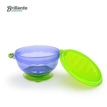 贝立安儿童多彩吸盘碗宝宝防滑带盖训练碗BYW12