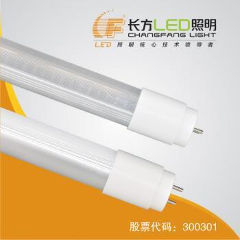 T8灯管(IC系列)-8W -0.6米