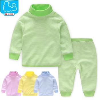 婴儿内衣纯棉宝宝秋冬装打底衫睡衣新生儿衣服居家高领内衣裤套装BB057