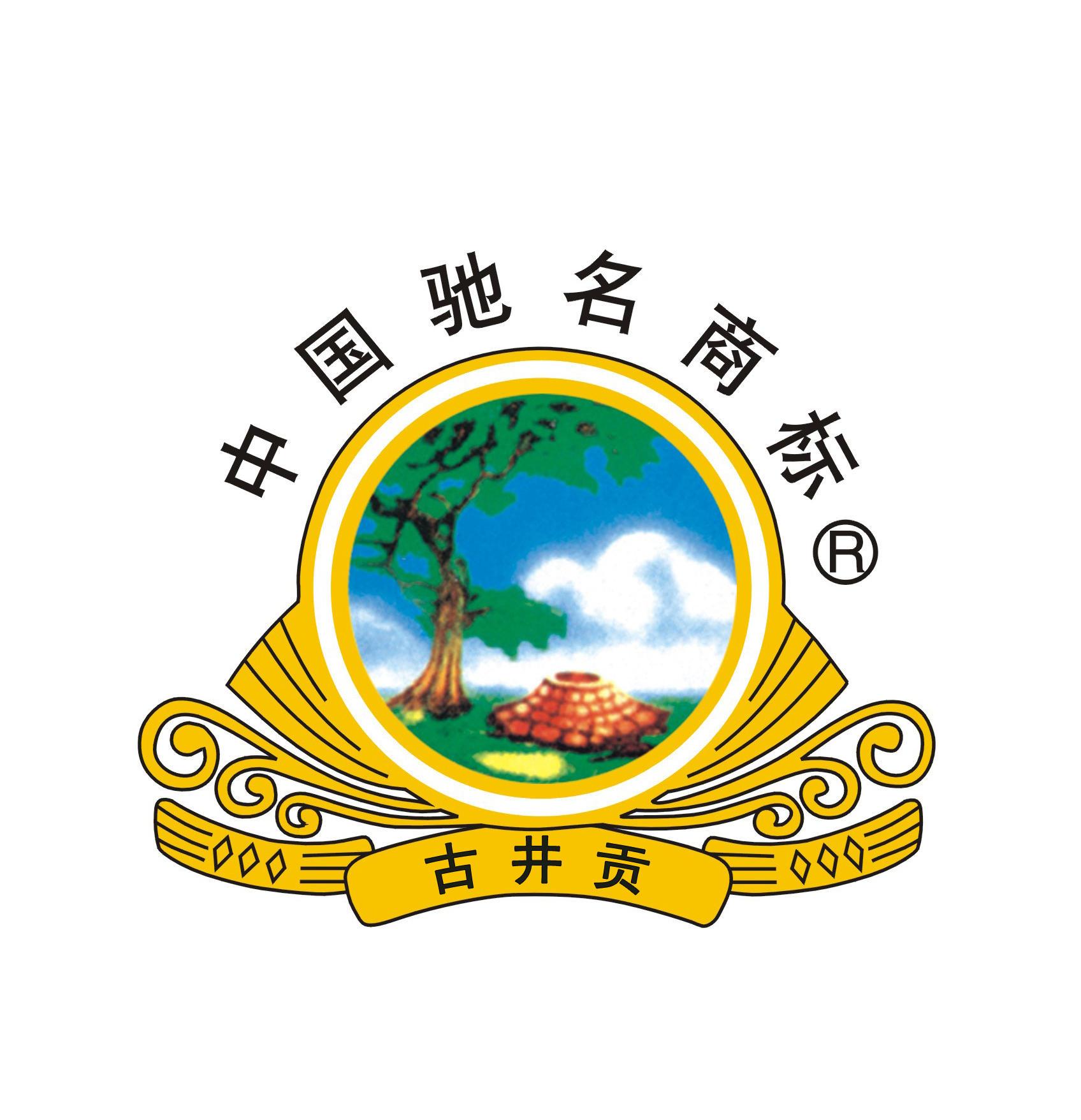 官方古井贡酒旗舰店联系方式善融个人商务尚略包装设计公司图片