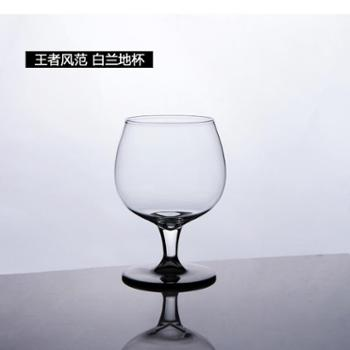 天元酒具套装创意彩色底坐高档白兰地杯优质无铅高脚杯