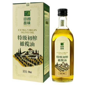 田园品味特级初榨橄榄油500ml绿色认证陇南武都特产