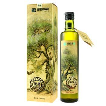 田园品味特级初榨橄榄油单一品种莱星500ml陇南武都特产有机认证绿色食品国家地理保护标志